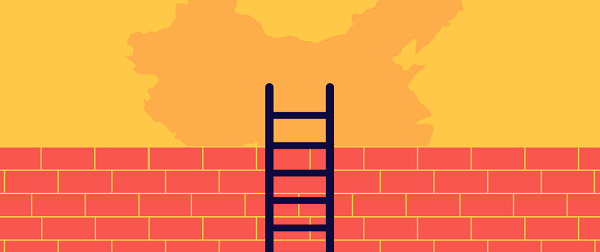 climb over the firewall
