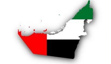 Is VPN service legal in UAE