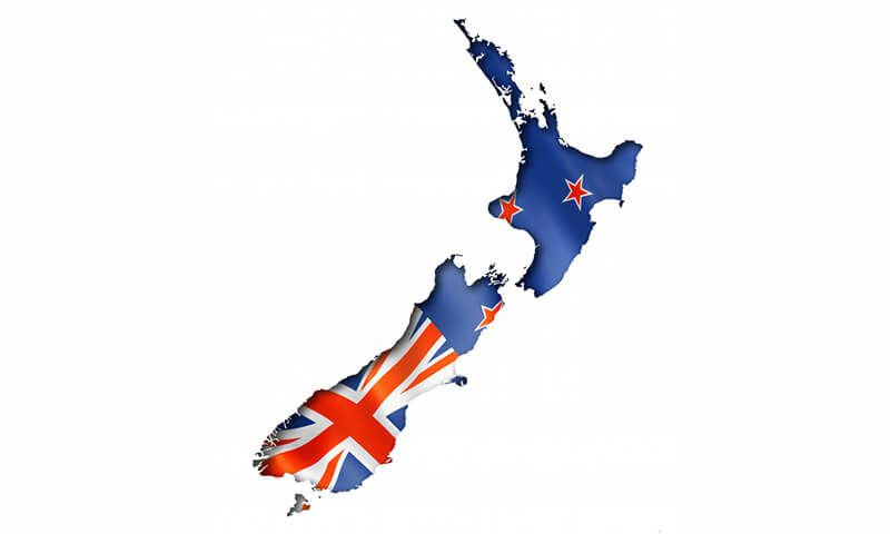 What is the best VPN for New zealand